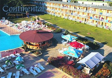 Лято в Слънчев бряг! Нощувка със закуска и вечеря в Парк – хотел Континентал***