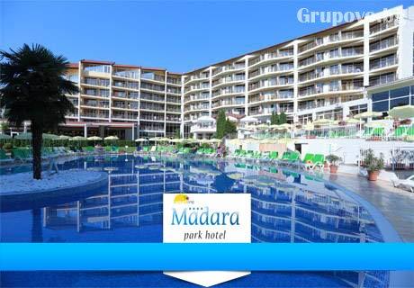 All Inclusive + басейн през Юни в хотел Smartline Мадара****, к.к. Златни Пясъци
