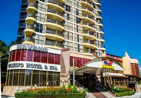 20.06 - 04.07 в Златни Пясъци! All Inclusive + басейн в хотел ХАВАНА Казино хотел & Спа****