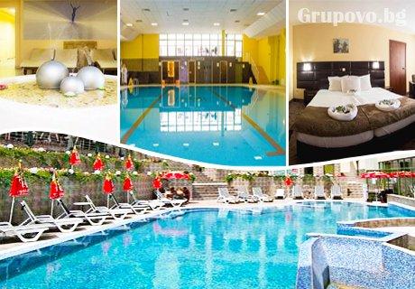 2 Минерални басейна и СПА във Велинград! 2 нощувки със закуски и вечери + масажи и терапии в Хотел Здравец Уелнес и СПА****