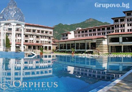 СПА хотел Орфей 5*, Девин: Нощувка, закуска и вечеря + СПА и басейн с минерална вода