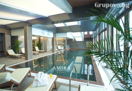 Петзвездна СПА почивка в Банско! Нощувка, закуска, вечеря* + басейн от хотел-резиденс Амира*****