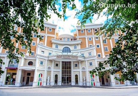 16-30 Септември All inclusive + басейн в НАЙ-НОВИЯ хотел в Слънчев бряг, Рома Палас Делукс****