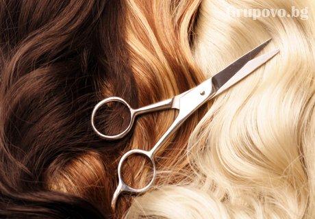 Боядисване на цяла коса + подстригване само за 25 лв. в студио за красота Di Es, София