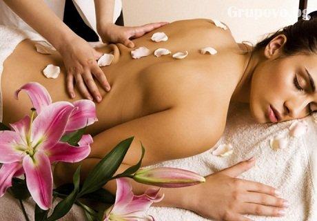 60 мин. класически масаж на цяло тяло само за 19.99 лв. в студио за красота Di Es, София