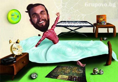 Дигитална карикатура само за 62.30 лв. от Banana.bg