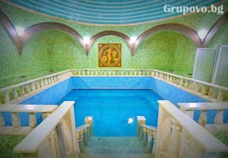 СПА почивка с минерална вода във Велинград. 2, 3 или 5 нощувки със закуски и вечери + СПА и басейн в Комплекс Рим, Велинград