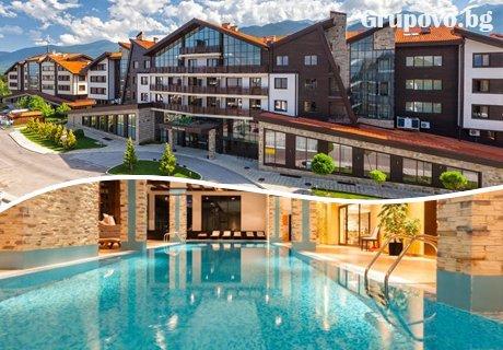 Почивка до Банско! 1, 2 или 3 нощувки, закуски и вечери + басейн и релакс зона в ТЕРРА Комплекс****