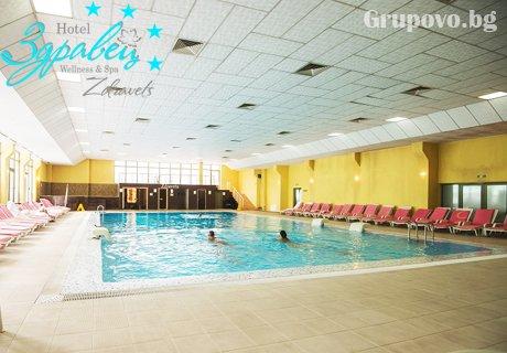 Нощувка, закуска и вечеря + СПА и басейн с МИНЕРАЛНА вода в Хотел Здравец Уелнес и СПА**** Велинград