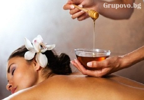 Масаж с пчелен мед на гръб + терапия за коса по избор само за 30 лв. в студио за красота Di Es, София
