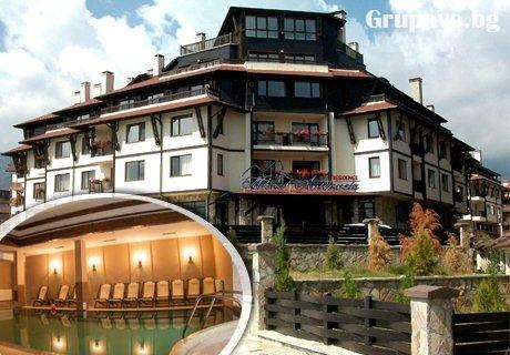 8-ми Декември в Банско! 2 нощувки със закуски и празнична вечеря + вътрешен басейн в хотел Мария-Антоанета Резиденс***