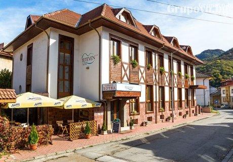 Нощувка със закуска и вечеря + сауна и джакузи само за 34.50 лв. в хотел Тетевен, гр. Тетевен
