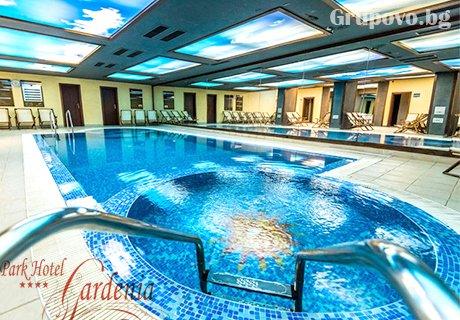 Парк хотел Гардения****, Банско: Нощувка, закуска и вечеря + плувен басейн и СПА