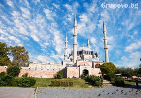 Еднодневна екскурзия до Одрин! Транспорт и богата туристическа програма от Дениз Tравел