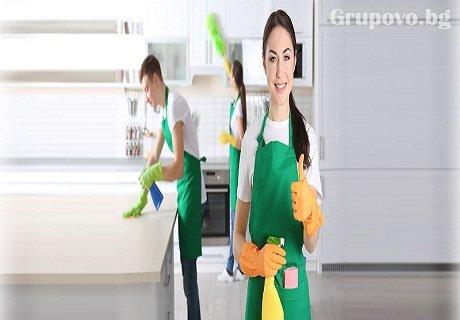 Професионално комплексно почистване + машинно измиване на твърди подови настилки + пране на мека мебел на жилища, офиси и други помещения до 80 кв. м. само за 90 лв. от почистваща фирма Авитохол, София