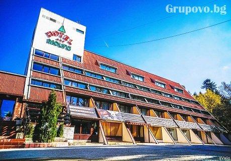 Коледа в Боровец! 1 или 2 нощувки със закуски и вечери + празничен куверт в хотел Мура***