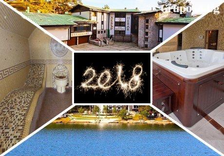 Нова Година на брега на язовир Батак! 3 или 4 нощувки със закуски и вечери, едната празнична с DJ  от семеен хотел СПА Хебър