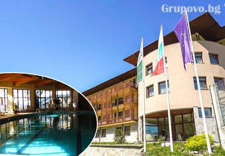9 - 22 Декември в Чепеларе! 7 нощувки със закуски за двама или двама с две деца +  басейн и сауна в хотел Борика****