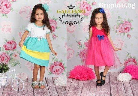 Професионална детска или семейна фотосесия от Galliano photography