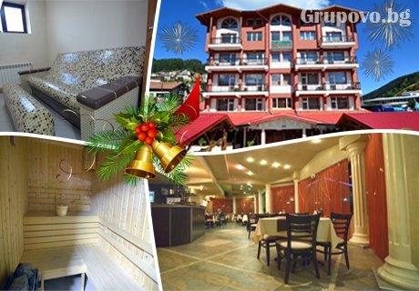 Нова Година в хотел Йола, Чепеларе! ТРИ нощувки със закуски и вечери, едната Празнична с DJ + сауна и зона за релакс
