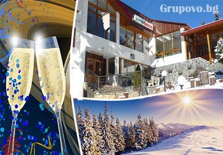 Нова Година в Пампорово. 3 нощувки, 3 закуски и празнична вечеря в Хотел Елица