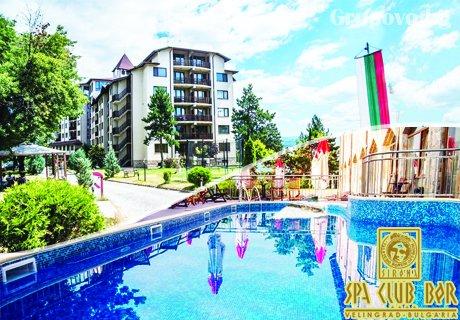 СПА уикенд във Велинград! 2 нощувки със закуски и вечери + басейн с МИНЕРАЛНА на цени от 118 лв. в СПА Клуб Бор****