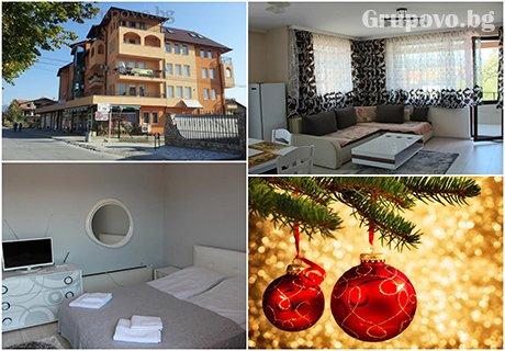 Коледа във Велинград. 3 нощувки за двама със закуски и минерален басейн в Апартаменти Панорама