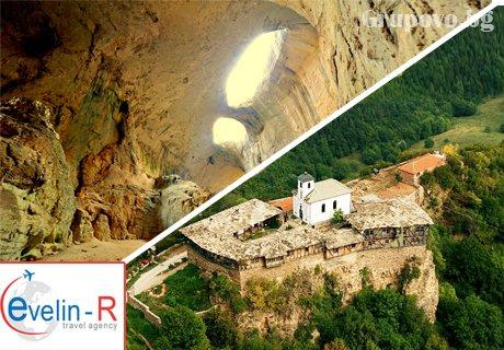 Екскурзия в Тетевенския Балкан! Транспорт + нощувка със закуска и посещение на най-интересните забележителности в района от туристическа агенция Евелина Р