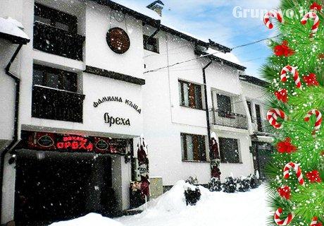 Коледа в Банско! 2 нощувки със закуски и празнични вечери във Фамилна къща и механа Ореха, Банско