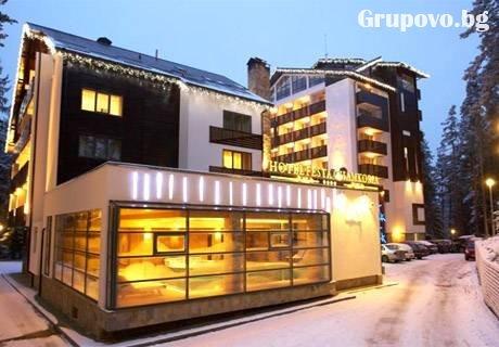 Нова Година в Боровец! 5 нощувки със закуски и вечери + басейн и релакс зона от хотел Феста Чамкория****