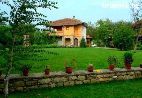 Почивка до Велико Търново! Нощувка със закуска и вечеря + сауна от Комплекс Имението