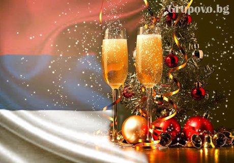 Новогодишна вечеря с жива музика и НЕОГРАНИЧЕНА консумация на алкохол в Кафана Код Пиротчанка в Пирот, Сърбия от Еко Тур Къмпани