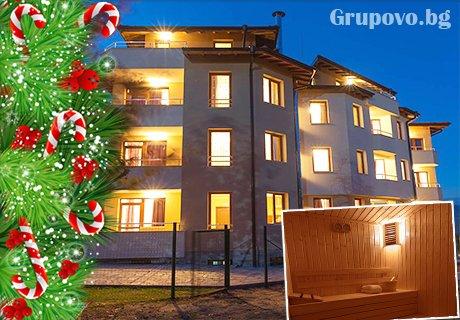 Коледа в Сапарева баня! Нощувка за двама + джакузи, сауна и парна баня в къща Relaxa***