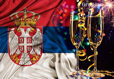 4-звездна Нова година в Алексинац, Сърбия! Транспорт, 2 нощувки със закуски и празнична вечеря на 01.01 от Дарлин Травел