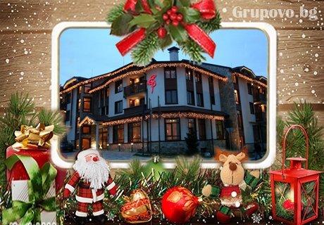 Нова Година в Банско! 3, 4 или 5 нощувки със закуски и вечери, Новогодишен куверт + басейн и сауна в хотел Евелина Палас