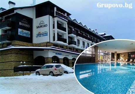 All Inclusive + басейн и СПА през Януари и Февруари в Банско СПА & Холидейз****