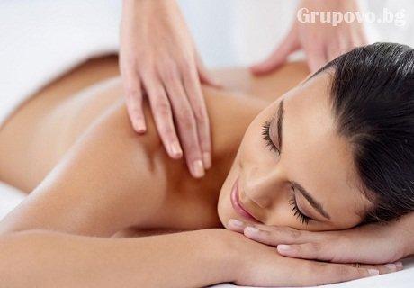 Релаксиращ масаж на гръб + ексфолиант само за 8,99 лв. в Gx Studio, София