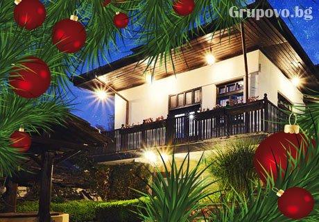 Коледа до Габрово! 2 нощувки със закуски + релакс пакет за ДВАМА от комплекс Фенерите