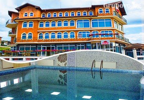 All inclusive light + вътрешен басейн и релакс зона с МИНЕРАЛНА вода в СПА хотел Сарай до Велинград