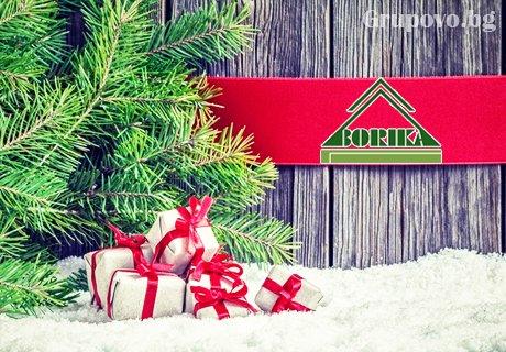 Коледа в четиризвездна обстановка от хотел Борика, Чепеларе! 3 нощувки, закуски, вечери, празничен куверт + басейн и сауна