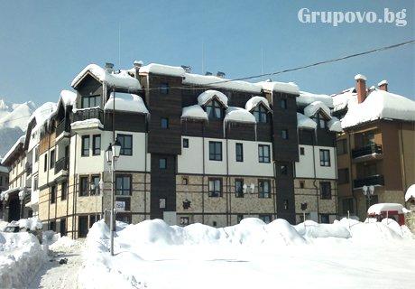 8-ми Декември в Банско! Нощувка в Gondola Apartments & Suites