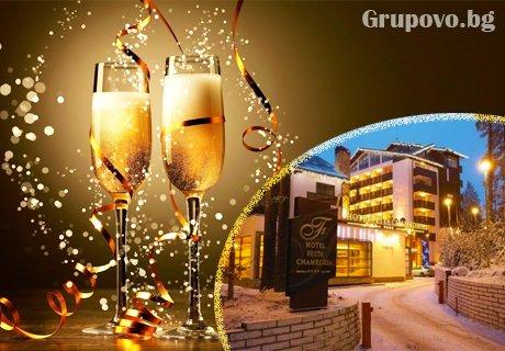 Нова Година в Боровец! 4 нощувки със закуски и вечери + басейн и релакс зона от хотел Феста Чамкория****