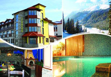 Цяла зима в Банско! Нощувка, закуска и вечеря + топъл басейн и обновен релакс център в хотел Айсберг***