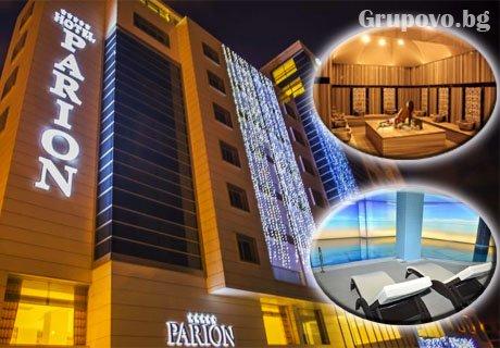 Нова Година в Турция: 3 нощувки със закуски и вечери, Новогодишен куверт с неограничени алкохолни и безалкохолни напитки + басейн и СПА в хотел PARION 5*, Чанаккале