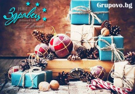 Коледа с МИНЕРАЛЕН басейн и СПА във Велинград! 3 или 4 нощувки със закуски и вечери, едната празнична + Коледен обяд в хотел Здравец Уелнес и СПА****