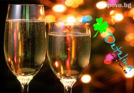 Нова Година в Хисаря! ТРИ нощувки от СПА Комплекс Детелина. Възможност за доплащане за Новогодишна вечеря