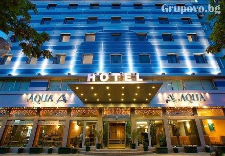Нова Година в хотел Аква, Бургас. 1, 2 или 3 нощувки със закуски и празнична вечеря в Зала Амфибия с DJ и програма + релакс пакет с уникален басейн