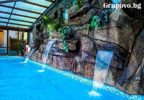 Цял ден релакс с 3 МИНЕРАЛНИ басейна и ползване на уелнес зона само за 9.90 лв. в хотел Елбрус***, Велинград