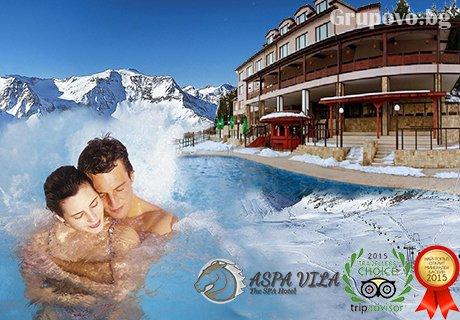 През Декември в хотела с награда за НАЙ-топла минерална вода. Нощувка, закуска и вечеря + БАСЕЙН и СПА хотел Аспа Вила. с Баня