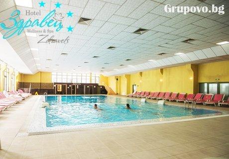 СПА почивка във Велинград! 2 МИНЕРАЛНИ басейна, нощувка, закуска + Fish СПА в Хотел Здравец Уелнес и СПА****